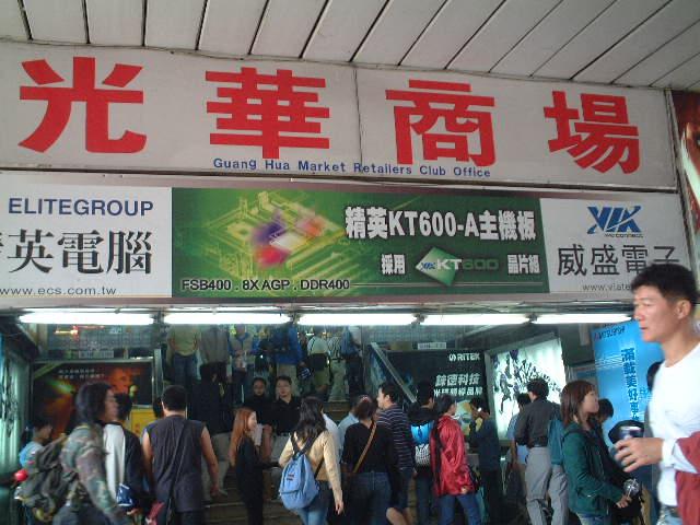 http://itokoichi.com/photo/20041106/24.JPG